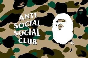 最新 / 半夜偷襲!?Bape 與 Anti Social Social Club 「神級聯名」正式公開!