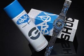 G-SHOCK與紐約傳奇塗鴉大師 STASH 首次聯名