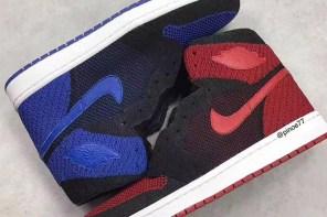 更新鞋款照片曝光!Air Jordan 1 Flyknit 進化雙色登場!