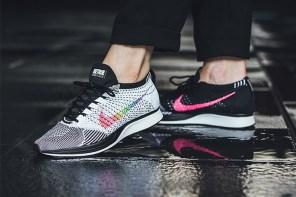 這些關於彩虹關於愛!Nike Flyknit Racer「BE TRUE」上腳預覽!