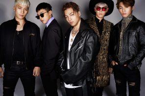 速報 / BIGBANG 確定六月突襲台灣!