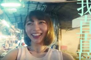溫妮又有新作品啦!這次帶著她的寵物高唱《台北直直撞》萌翻菜市場!