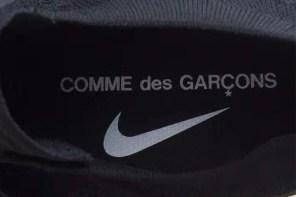 更簡約的 Air VaporMax,COMME des GARÇONS x NikeLab 再進化!