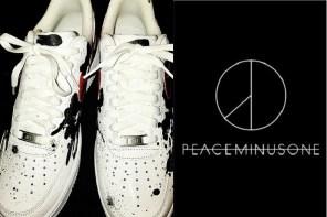 GD 的邁阿密 Pop-Up 店面開張!傳說中的 PEACEMINUSONE x Nike 重磅聯名鞋卻沒有出現?
