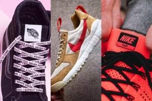 DSM 新加坡店開幕將有驚喜?陳冠希的 CLOT Vapormax、Nike「火星任務 2.0」和三方聯名 Vans 等神鞋都將回歸!?