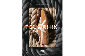 立場 = 主場 Onitsuka Tiger推出Tsunahiki拔河鞋復刻系列