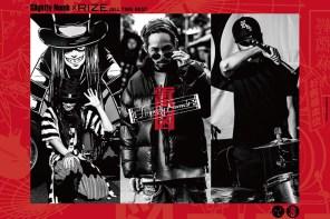日本搖滾天團 RIZE 20th x Slightly Numb 聯乘商品發布!
