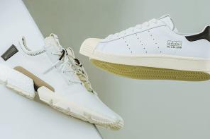 SLAM JAM x adidasConsortium 簡約風格聯乘鞋款「台灣」發售消息釋出!