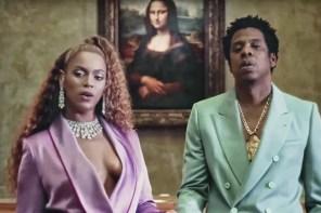 葛萊美落幕了,但 Jay Z 還是 7PUPU 的要說「叫葛萊美去屎」