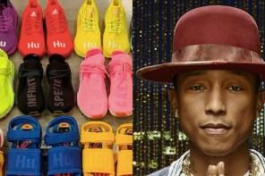 菲董 x adidas 最新系列鞋款一次看個夠!