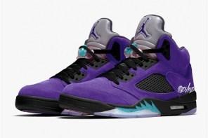 Air Jordan 5「紫葡萄」配色升級登場!