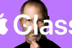 電影情節不再是空談!Apple 傳明年推出「Steve Jobs 傳承版」 AR 眼鏡!