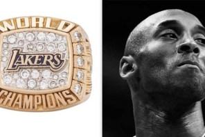 不只喬丹商品漲天價!Kobe 20 年前冠軍戒指拍賣價高達600萬!