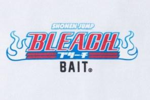 穿上 BAIT x《Bleach 死神》應該就能學會卍解了吧?