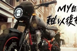 騎檔車就是帥!宏佳騰 MY 150 全新進化街頭狂飆!