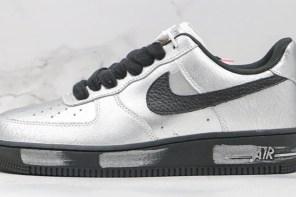 又要搶翻天了!G-Dragon x Nike Air Force 1 第二彈發售時間確認!