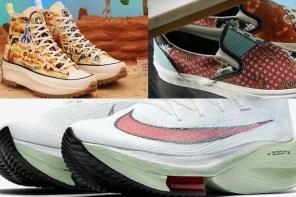 本週鞋癮純貨 | 夏天就是要亮色系!VANS 變形蟲與 CONVERSE 新款厚底鞋 CP 值爆表!