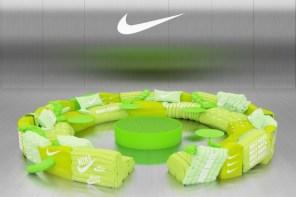 這配色還不尻一波敗下去!這款全新「NIKE 螢光沙發套組」絕對讓你家中開趴嗨起來!