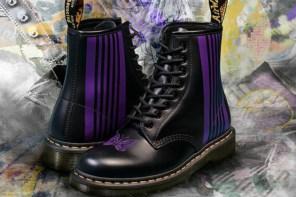 受夠全黑馬汀滿街跑?NEEDLES x Dr.Martens「紫蝴蝶」穿出格調差異!