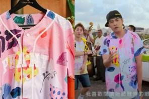 麻煩給我的愛人來一杯 Mojito !周杰倫 MV 服飾微醺發售!