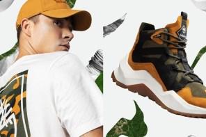 打造下一雙經典黃靴!Timberland 全新系列帶領潮流人士走向綠色未來!