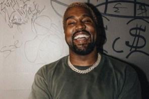 被除名前周邊早就做好了?Kanye West 競選衣服好像有點帥啊!