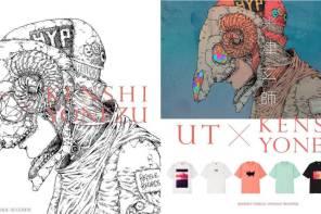 台灣販售看這裡!日本人氣歌手 米津玄師 X UNIQLO 聯名 UT 系列明日全面開賣!
