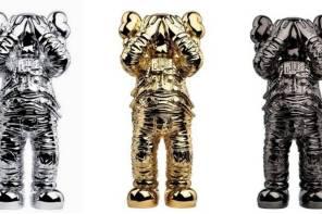 地球不安全就去太空!KAWS HOLIDAY 或將推出全新「金銀黑 COMPANION」宇宙玩偶!