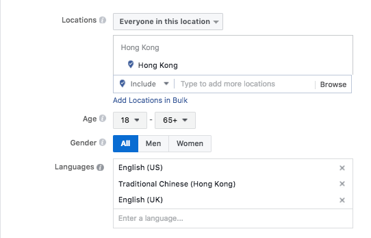 Dynamic Language Ad Setup Facebook
