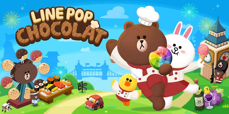 ปริศนาขนมหวานสุดน่ารัก – LINE POP Chocolat
