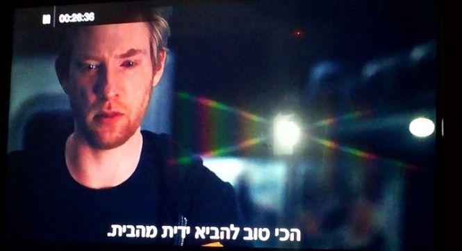 """צילום מסך מפרק 1 של הסדרה """"לברוח"""""""
