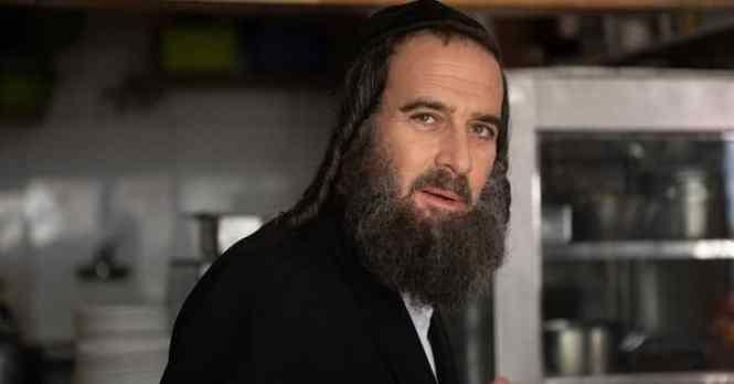 ליפא, שטיסל עונה 3