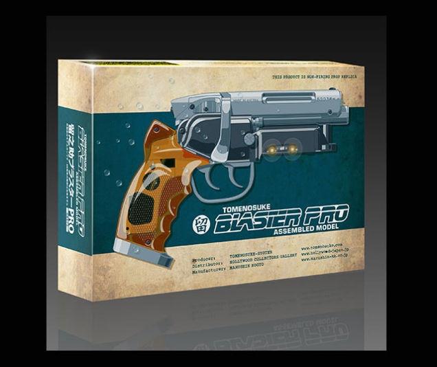 blade-runner-gun-1-23055