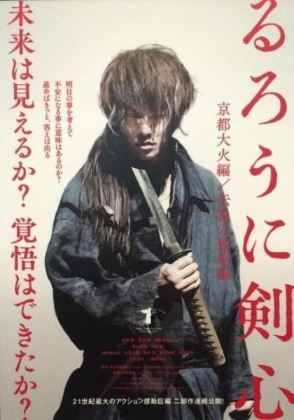 rurouni-kenshin-movie-poster-23575