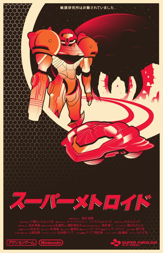 super_metroid_poster_japanese_web