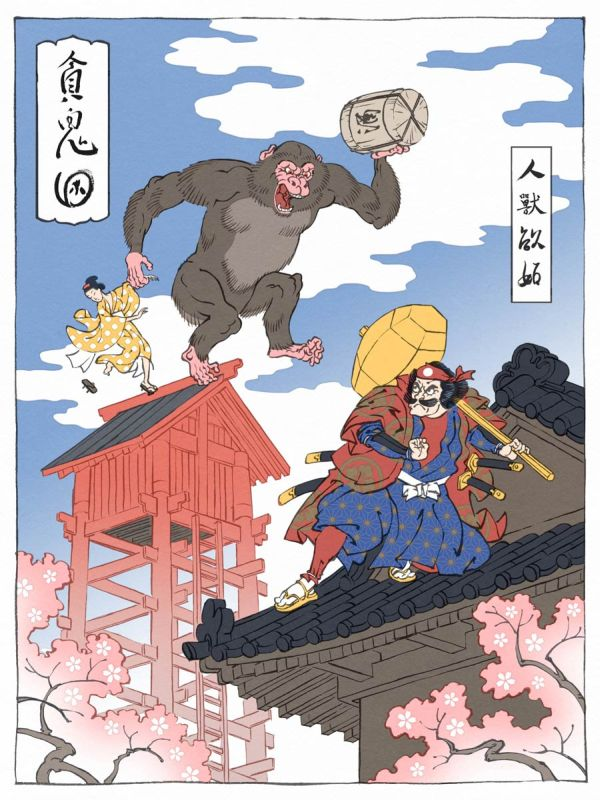 woodblock-videogame-prints_7