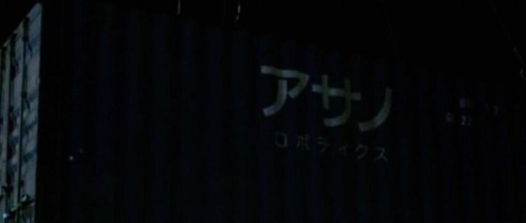 Asano-Daredevil