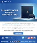 В PlayStation 5 не будет дисков