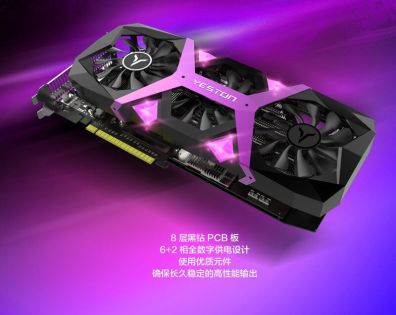 Radeon RX 590 Game Ace