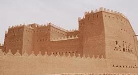 Al Turaif District