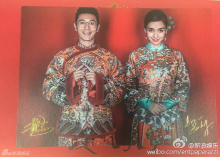 台湾結婚式イメージアンジェラベイビー
