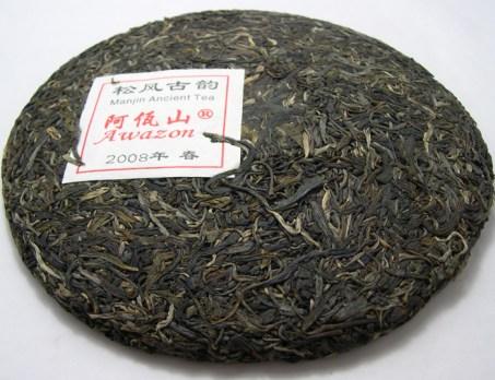 Pu-erh tea - DR