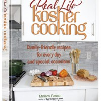 My New Cookbook - Introducing: Real Life Kosher Cooking