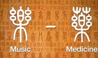 music_and_medicine