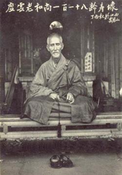 hsu-yun