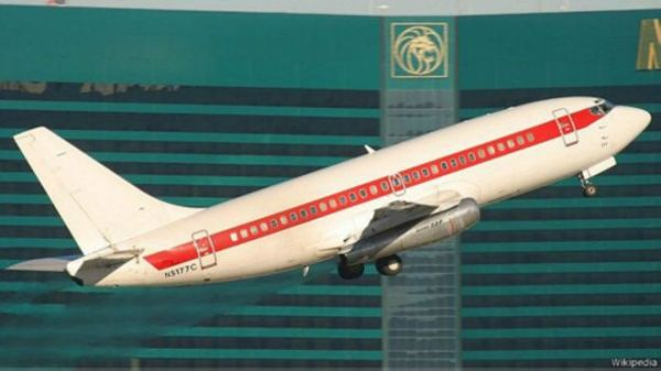 150817215853_janet_airlines_624x351_thinkstock_nocredit