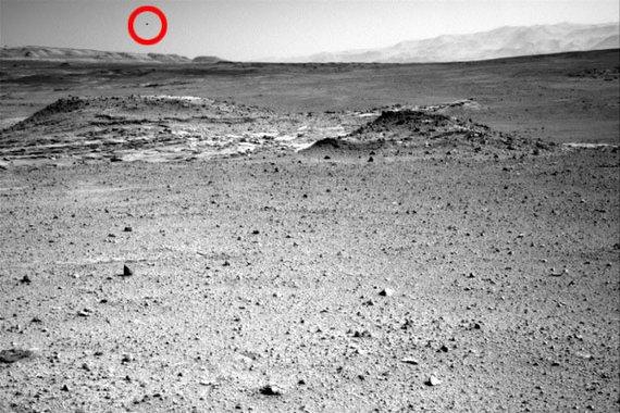 Seria um OVNI em Marte