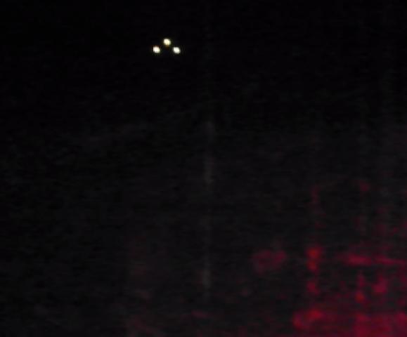 Nave triangular capturada em vídeo, na cidade de Charlottesville, Virginia - EUA, em julho de 2016 (De acordo com a MUFON)