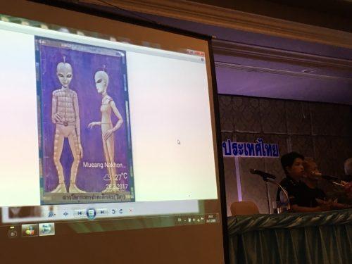 Profecias apocalípticas de ETs em hotel de Bagkok 1