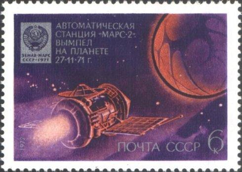GUERRA FRIA: 21 anos para os EUA descobrirem a radiofrequência espacial russa 1